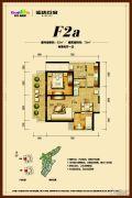 俊发盛唐城2室2厅1卫62--79平方米户型图