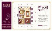 才子嘉都3室2厅1卫64平方米户型图