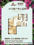 恒大城2室2厅1卫66平方米户型图