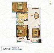 空港新城2室2厅1卫83平方米户型图