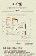 兴茂盛世国际3室2厅2卫107平方米户型图