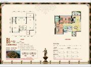 珠江・帝景山庄3室2厅2卫130平方米户型图