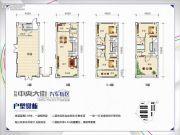 长岛中央大街汽车街区230平方米户型图