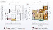 中融大名城3室2厅2卫128平方米户型图