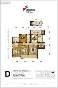 财富中心3室2厅2卫143平方米户型图