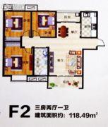 博睿国典3室2厅1卫118平方米户型图