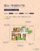 玉林奥园康城4室2厅2卫153平方米户型图