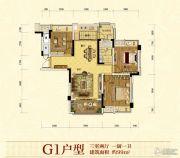 凯莱国际3室2厅1卫0平方米户型图