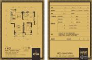 世茂城2室2厅1卫88平方米户型图