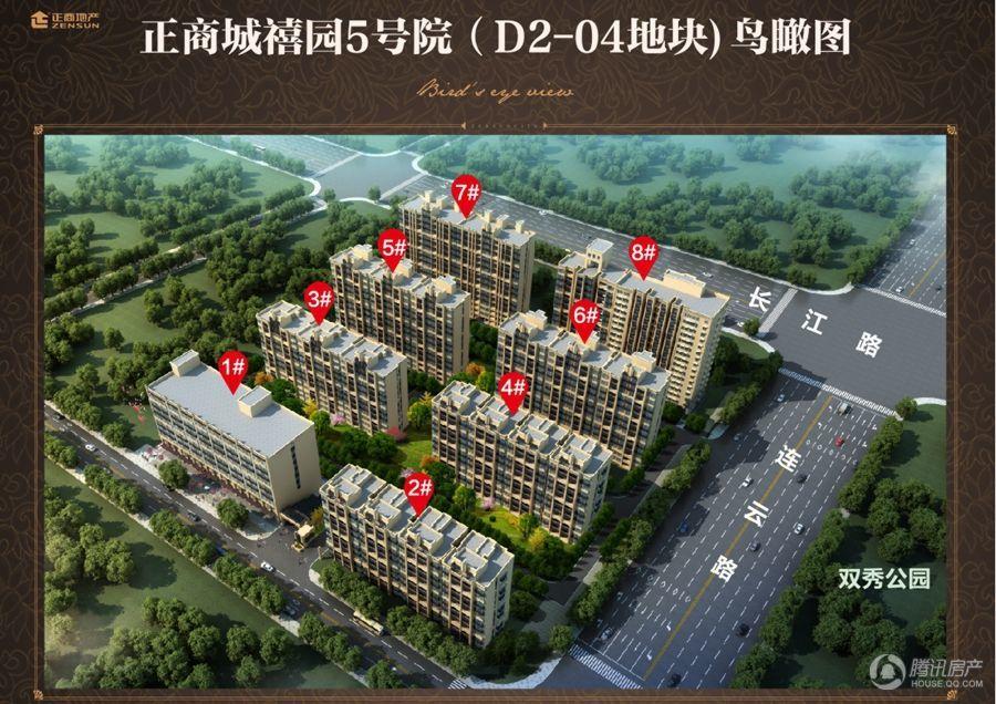 正商城禧园5号院规划图