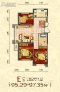 康庭美墅3室2厅1卫95--97平方米户型图