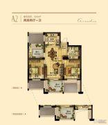 城发云锦城2室2厅1卫88平方米户型图