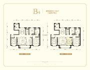 紫金府3室2厅2卫156平方米户型图