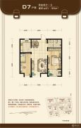 尚品燕园2室2厅1卫81--88平方米户型图