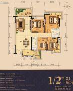 新亚君悦台4室2厅2卫144平方米户型图
