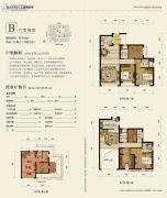 楚霖・鼎观世界二期4室3厅2卫188平方米户型图