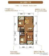 华仪香榭华庭3室2厅1卫122--126平方米户型图