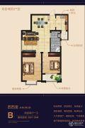 耀圣・御龙湾2室2厅1卫97平方米户型图