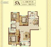 豫飞金色怡苑3室2厅2卫126平方米户型图