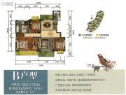 中建・龙熙壹号4室2厅2卫140平方米户型图