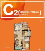 新城�Z悦城3室2厅2卫109平方米户型图