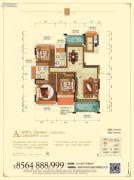 阳光美城3室2厅2卫126平方米户型图