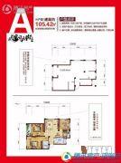 邯郸金田阳光小商品城3室2厅2卫105平方米户型图