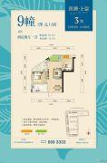 京源上景2室2厅1卫0平方米户型图
