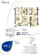 中铁城4室2厅2卫118平方米户型图