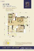 御府壹号2室2厅1卫0平方米户型图