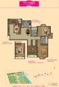 大名城3室2厅2卫129平方米户型图