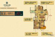 昆仑龙山公馆3室2厅2卫133平方米户型图