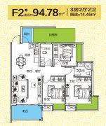 顺祥城3室2厅2卫94平方米户型图