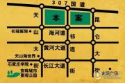 同祥城交通图