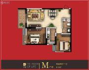 智慧新城2室2厅1卫85平方米户型图