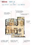 碧桂园华府(龙江)3室2厅2卫110平方米户型图