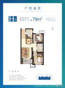 温泉新都孔雀城英国宫2室2厅1卫79平方米户型图