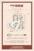 创发城・零陵郡3室2厅2卫137平方米户型图