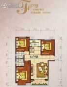 天铭水润新城2室1厅2卫118平方米户型图