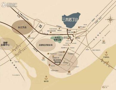 三木诺丁山