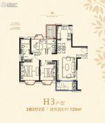 金象・朗诗红树林4室2厅2卫129平方米户型图