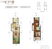 新城�o�Z0室0厅0卫82平方米户型图