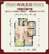 御景龙湾3室2厅1卫98平方米户型图