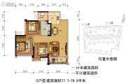 保利林语溪3室2厅1卫77--79平方米户型图