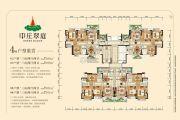 中庄翠庭101--105平方米户型图