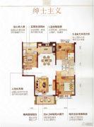 潮州碧桂园3室2厅2卫132平方米户型图
