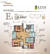 圭峰花园4室2厅2卫126平方米户型图