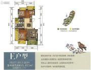 中建・龙熙壹号3室2厅1卫83平方米户型图