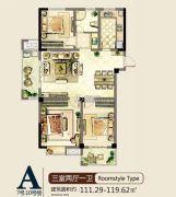 景城名郡3室2厅1卫111--119平方米户型图