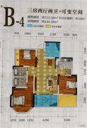 天立学府华庭3室2厅2卫112--130平方米户型图